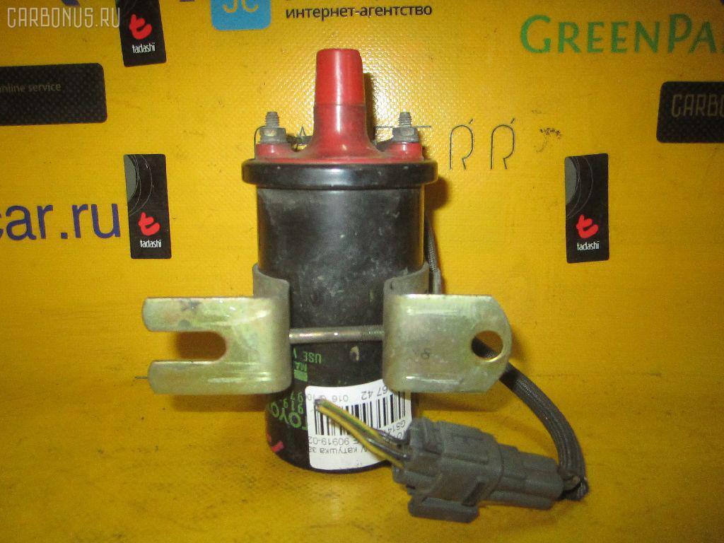 Катушка зажигания TOYOTA CROWN GS141 1G-FE Фото 3