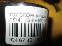 Катушка зажигания Toyota Crown GS141 1G-FE Фото 4