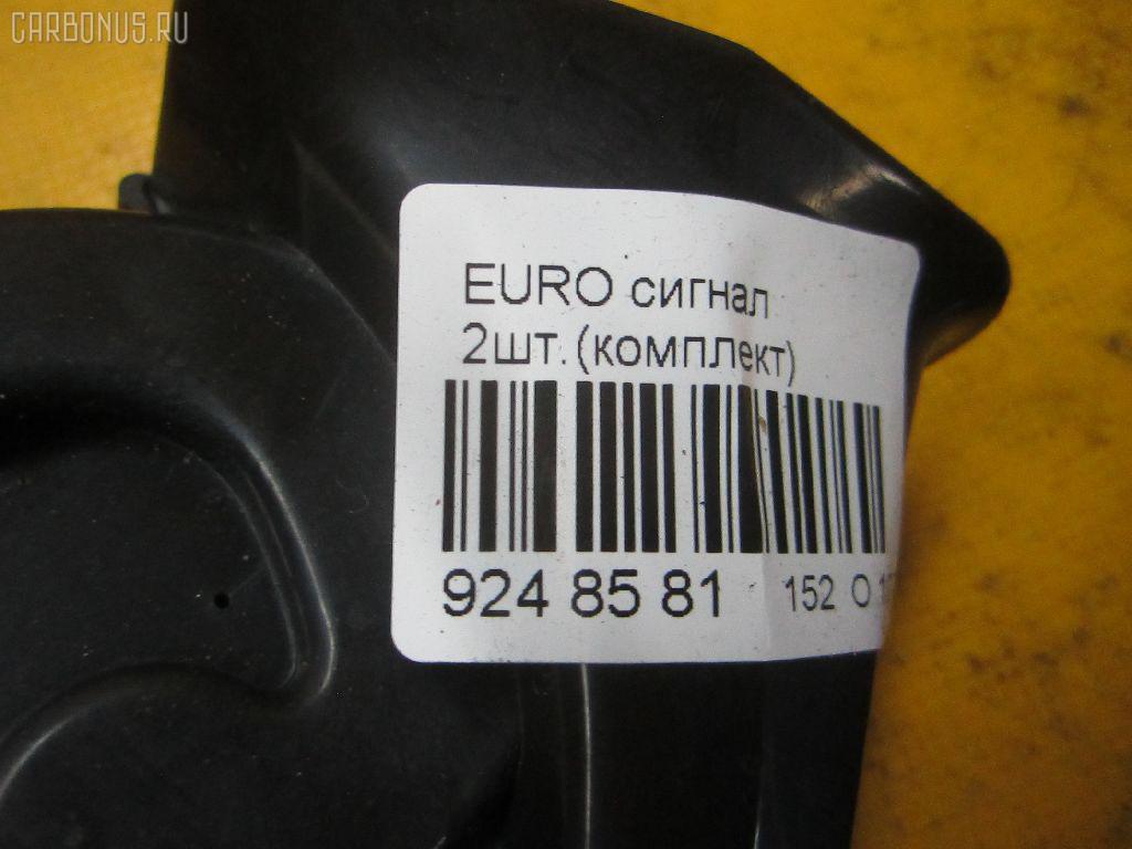 Сигнал EURO HORN Фото 3