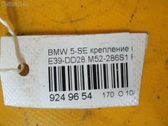 Крепление подушки ДВС Bmw 5-series E39-DD62 M52-286S1 Фото 3
