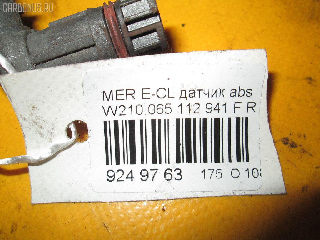 Датчик ABS MERCEDES-BENZ E-CLASS W210.065 112.941 Фото 2