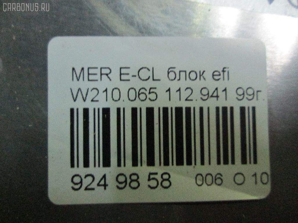 Блок EFI MERCEDES-BENZ E-CLASS W210.065 112.941 Фото 4