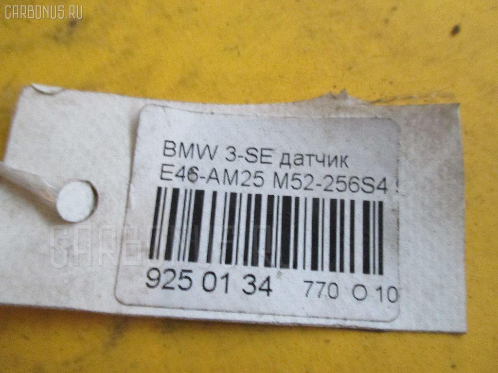 Датчик износа тормозных колодок Bmw 3-series E46-AM32 M52-256S4 Фото 1