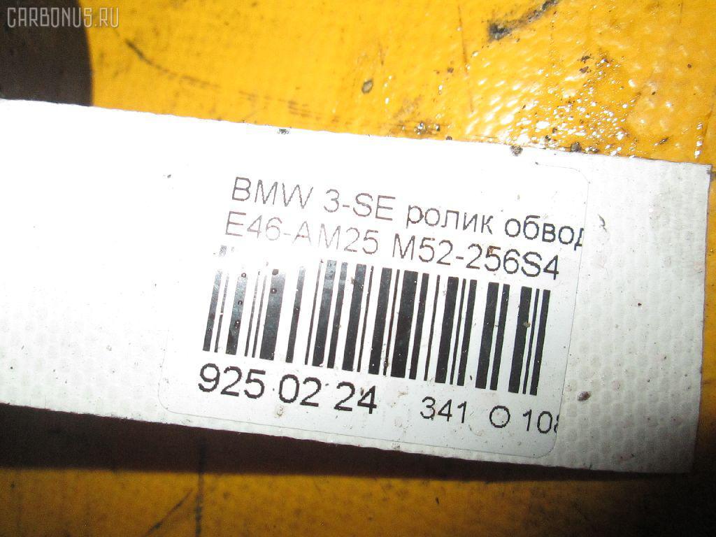 Ролик обводной BMW 3-SERIES E46-AM32 M52-256S4 Фото 3