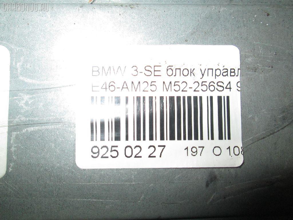 Блок управления АКПП BMW 3-SERIES E46-AM32 M52-256S4 Фото 3