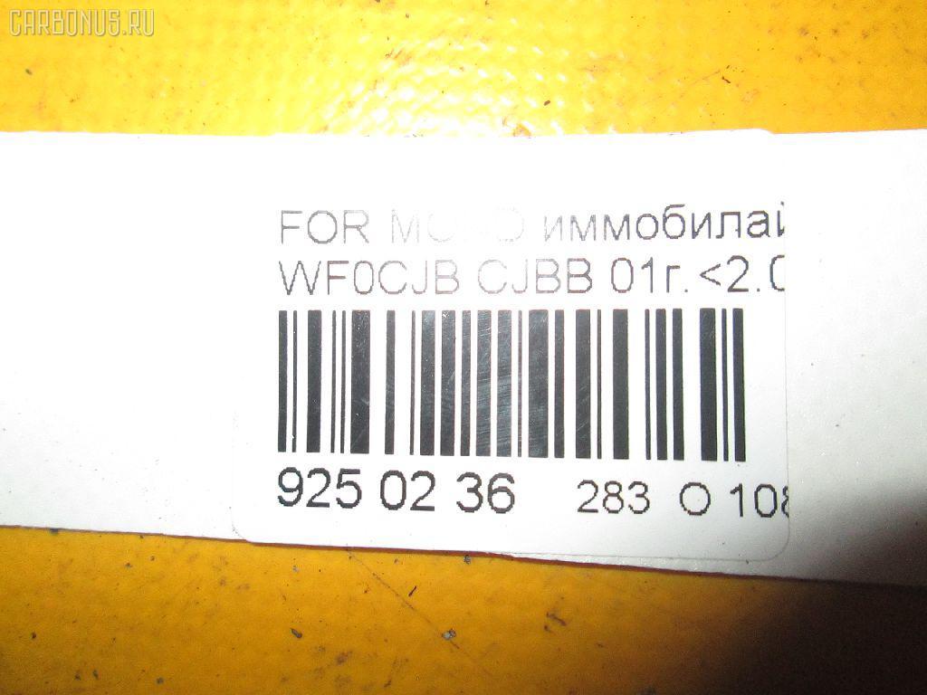 Иммобилайзер FORD MONDEO III WF0CJB CJBB Фото 3