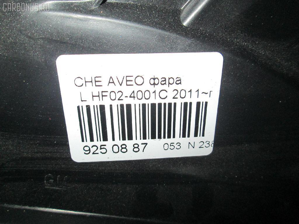 Фара CHEVROLET AVEO T300 Фото 3
