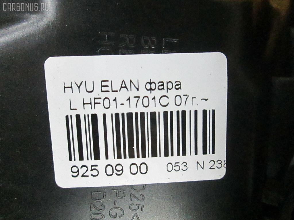 Фара HYUNDAI ELANTRA IV Фото 3