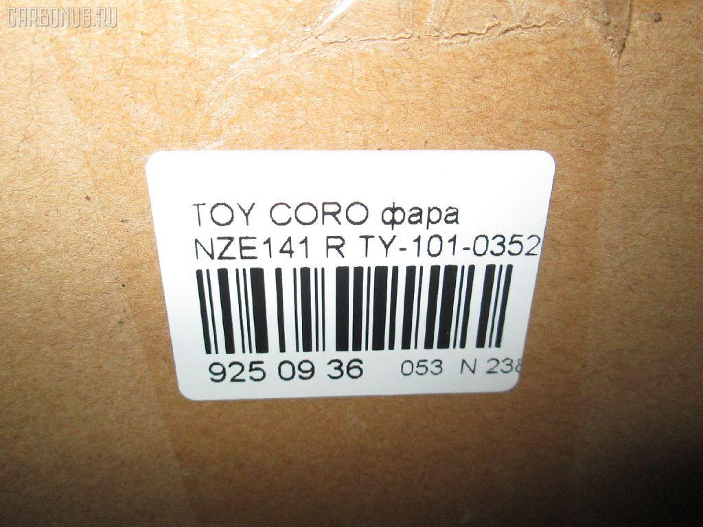 Фара TOYOTA COROLLA AXIO NZE141 Фото 3