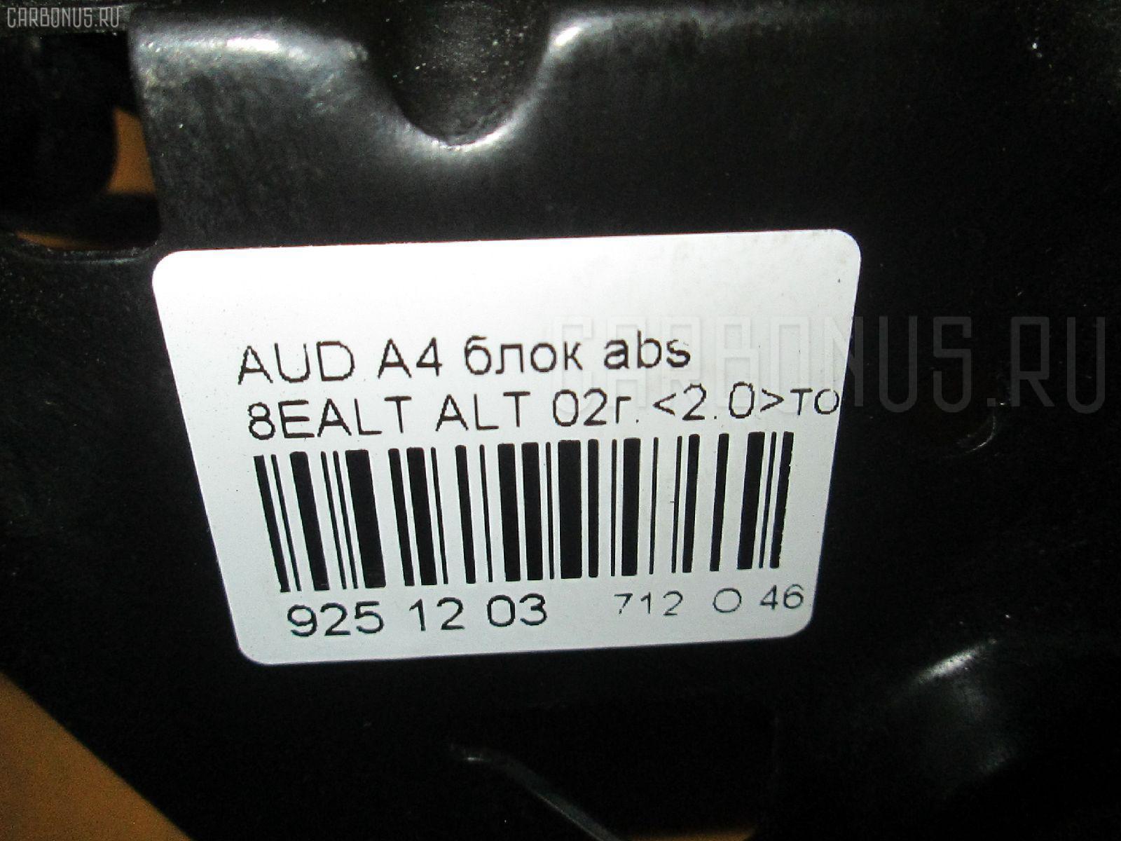 Блок ABS AUDI A4 8EALT ALT Фото 3