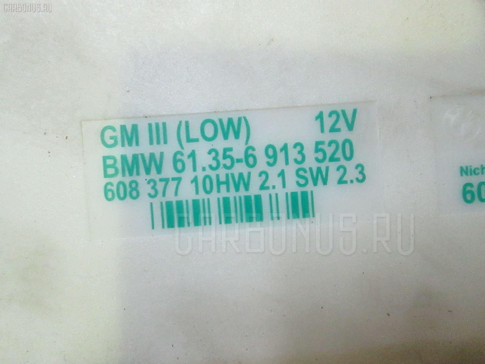 Блок упр-я BMW 5-SERIES E39-DT42 M54-256S5 Фото 1