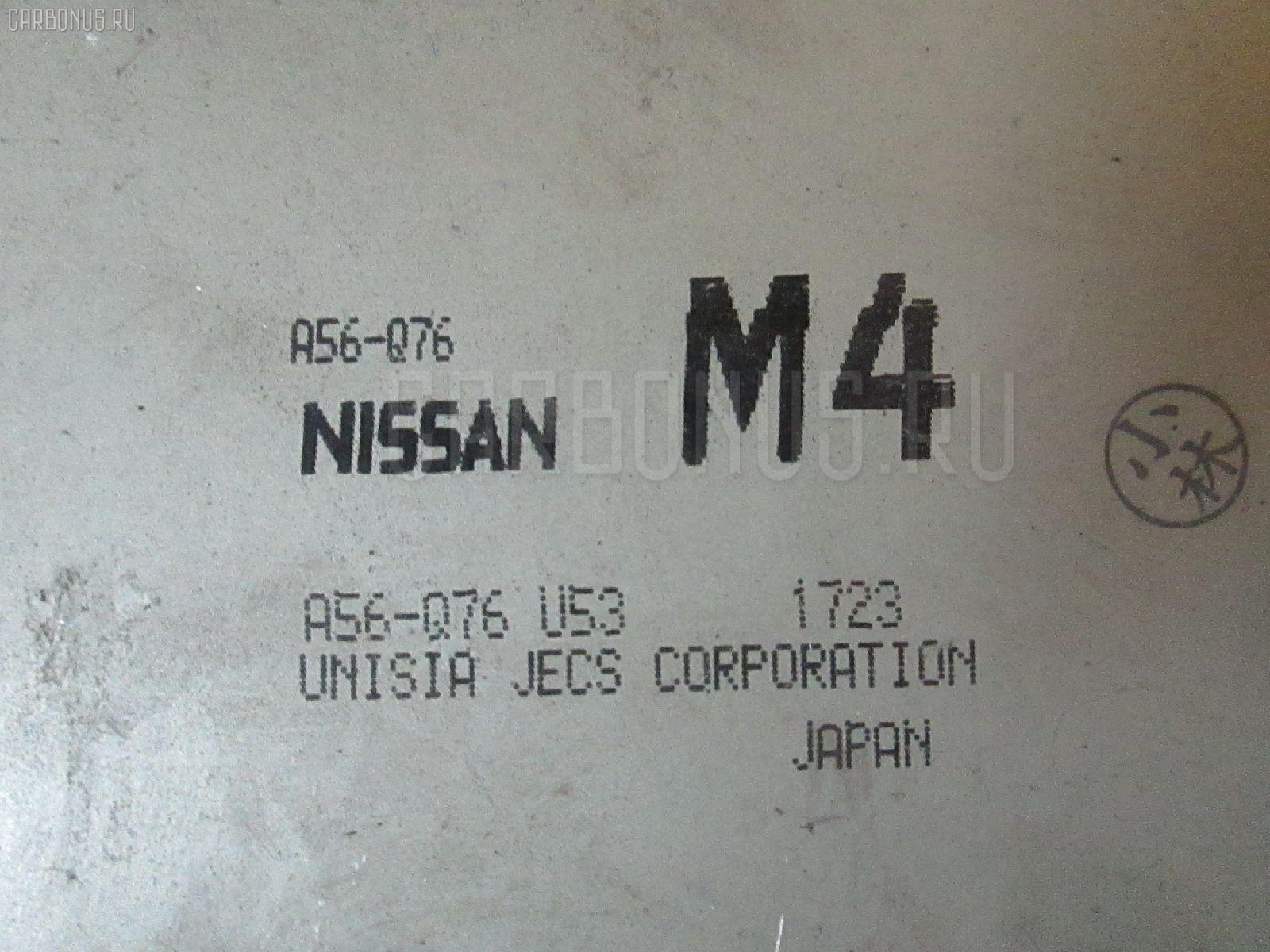 Блок EFI NISSAN LIBERTY RNM12 QR20DE Фото 1