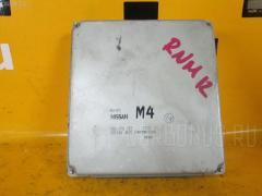 Блок EFI Nissan Liberty RNM12 QR20DE Фото 3