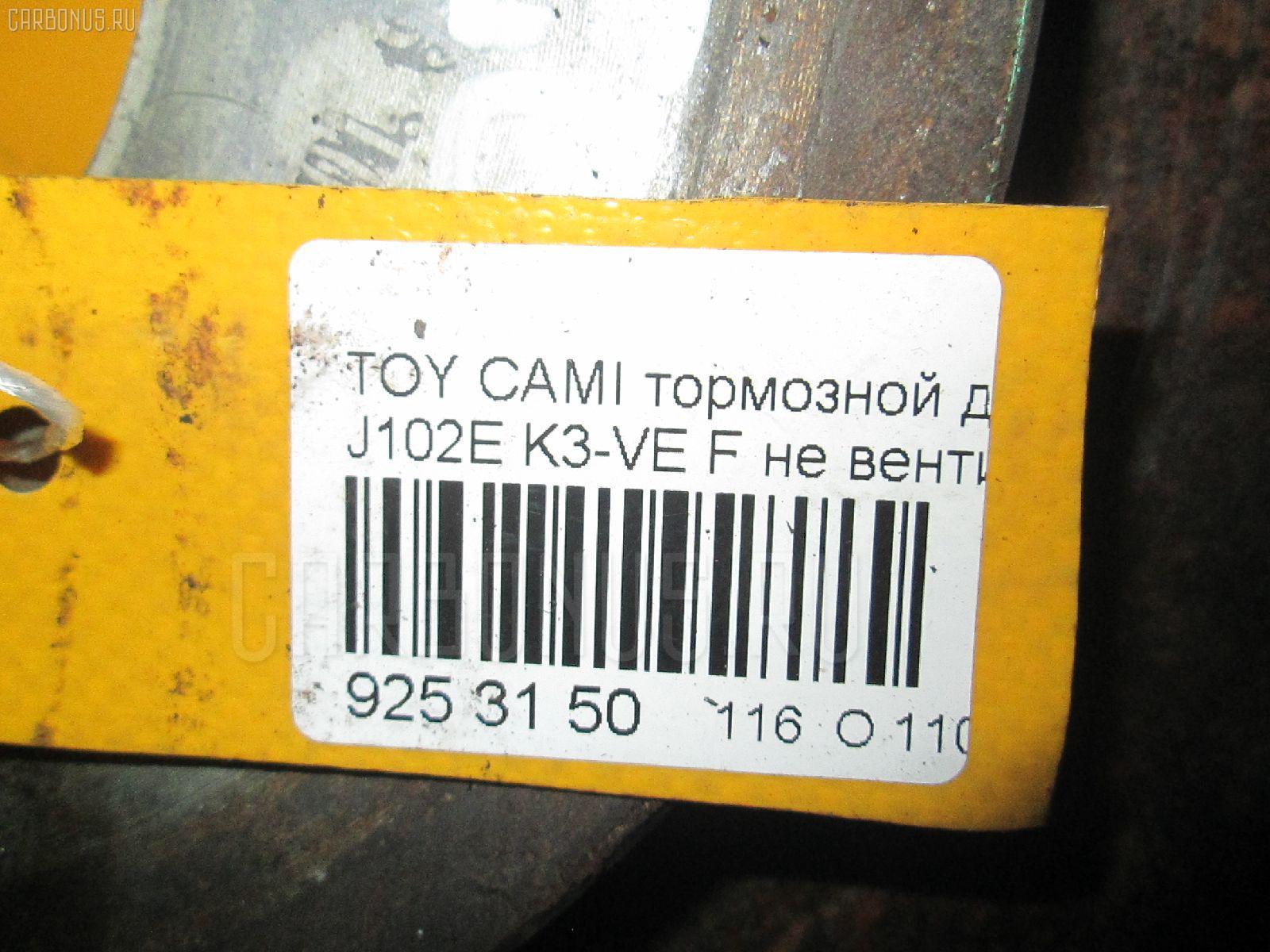 Тормозной диск TOYOTA CAMI J102E K3-VE Фото 3