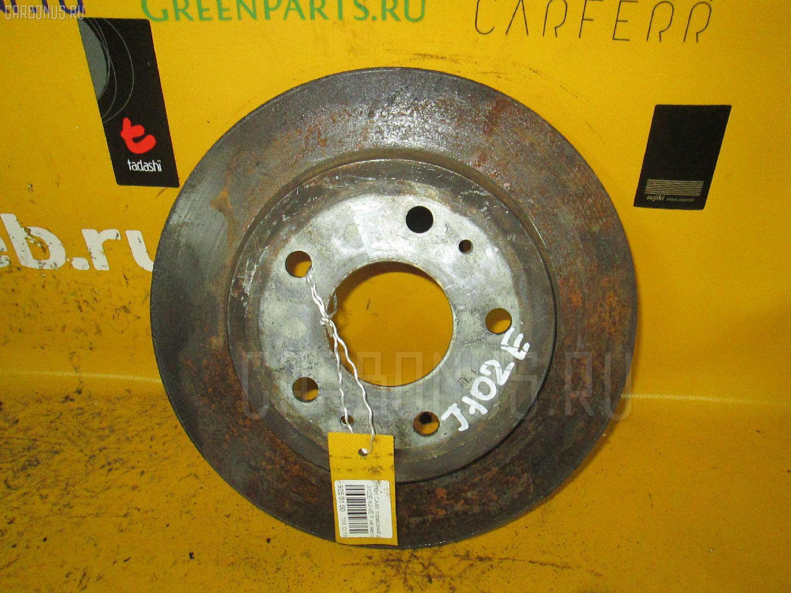 Тормозной диск TOYOTA CAMI J102E K3-VE Фото 1