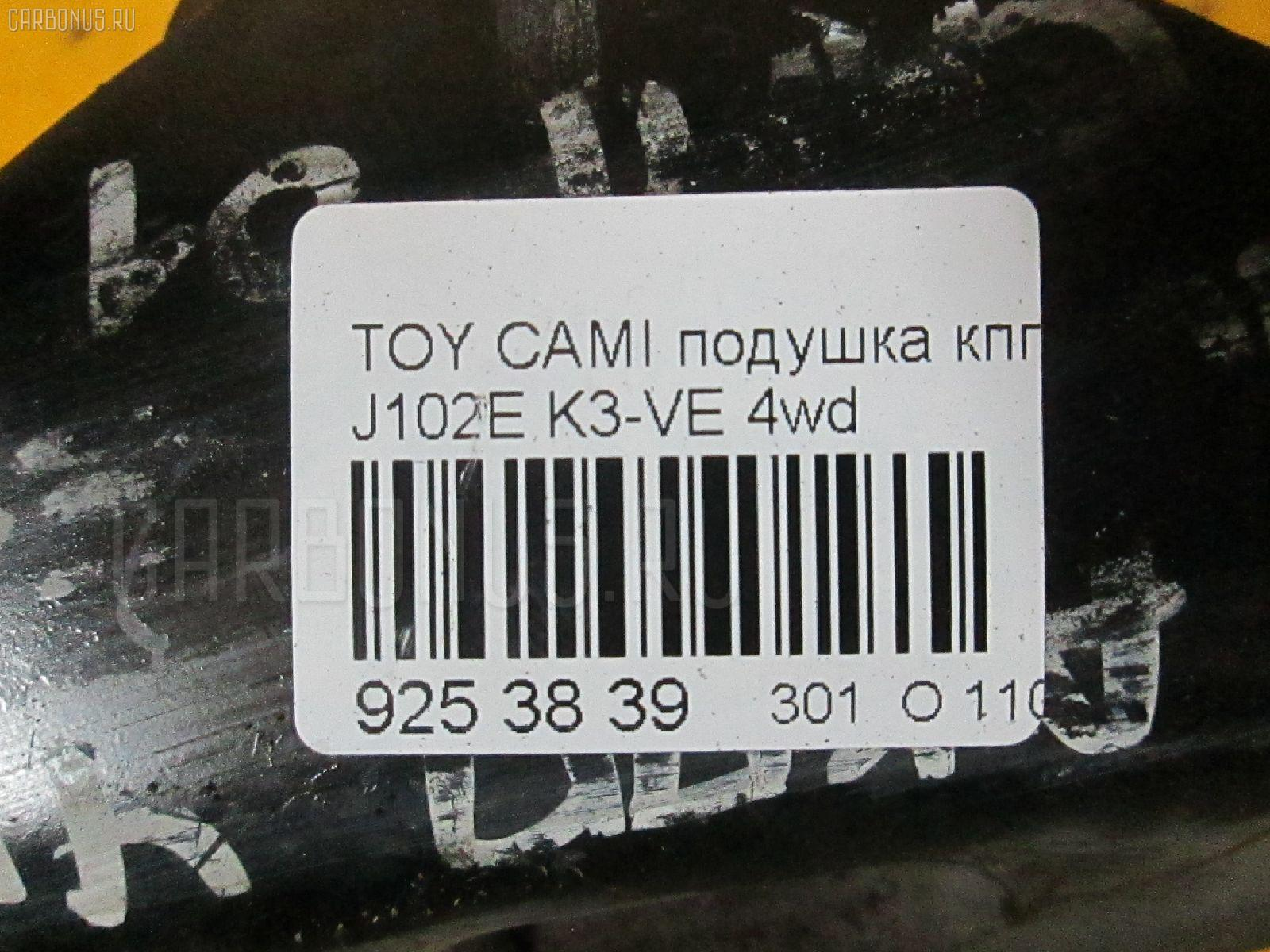 Подушка КПП TOYOTA CAMI J102E K3-VE Фото 3