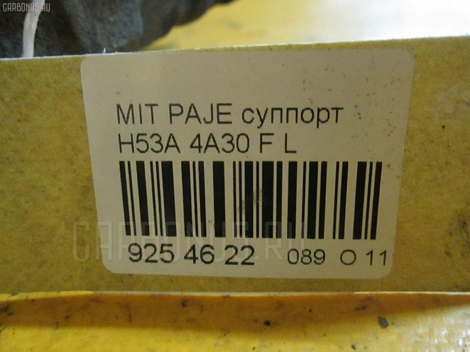 Суппорт MITSUBISHI PAJERO MINI H53A 4A30 Фото 3