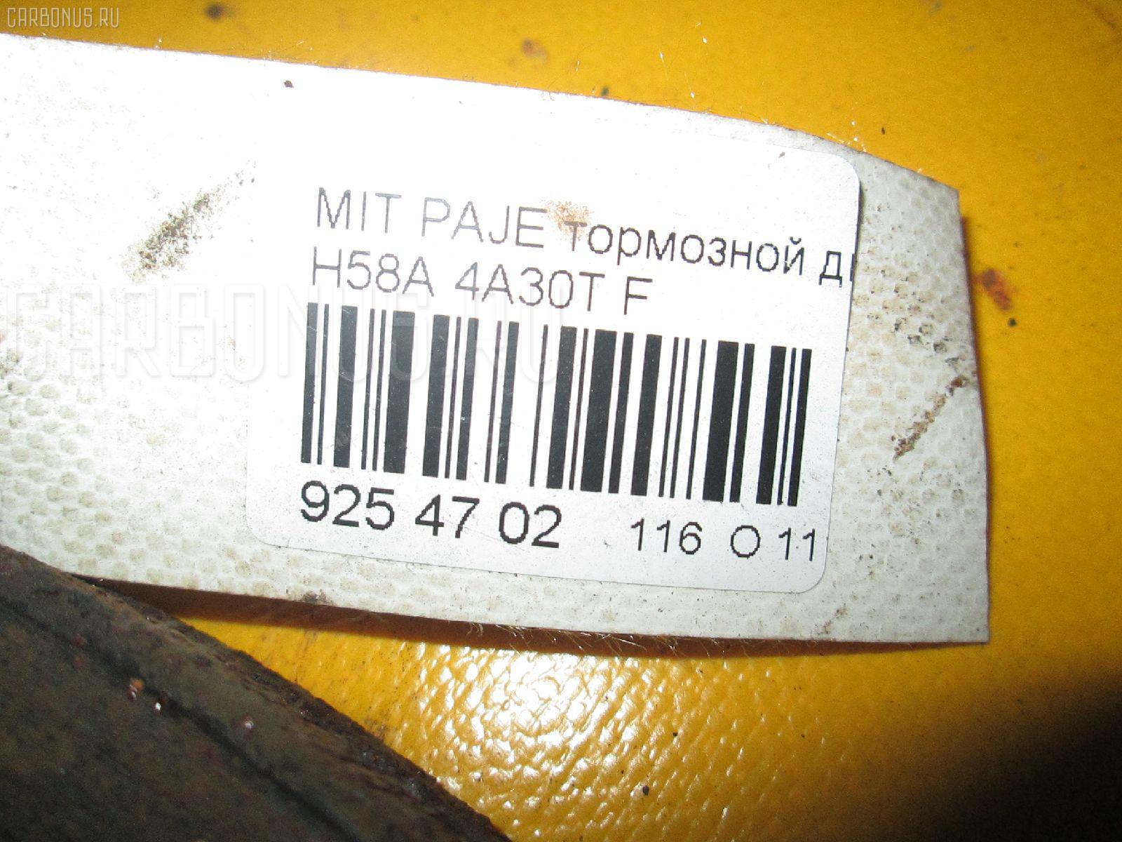 Тормозной диск MITSUBISHI PAJERO MINI H58A 4A30T Фото 2