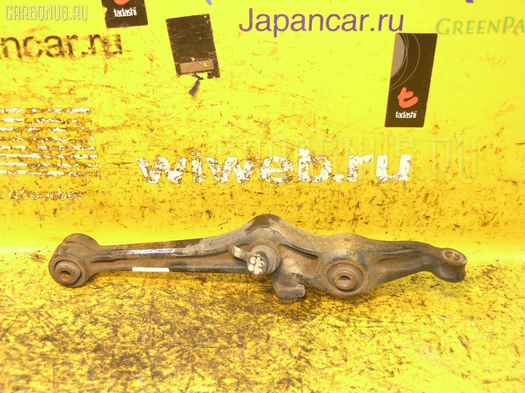 Рычаг Honda Avancier TA3 Фото 1