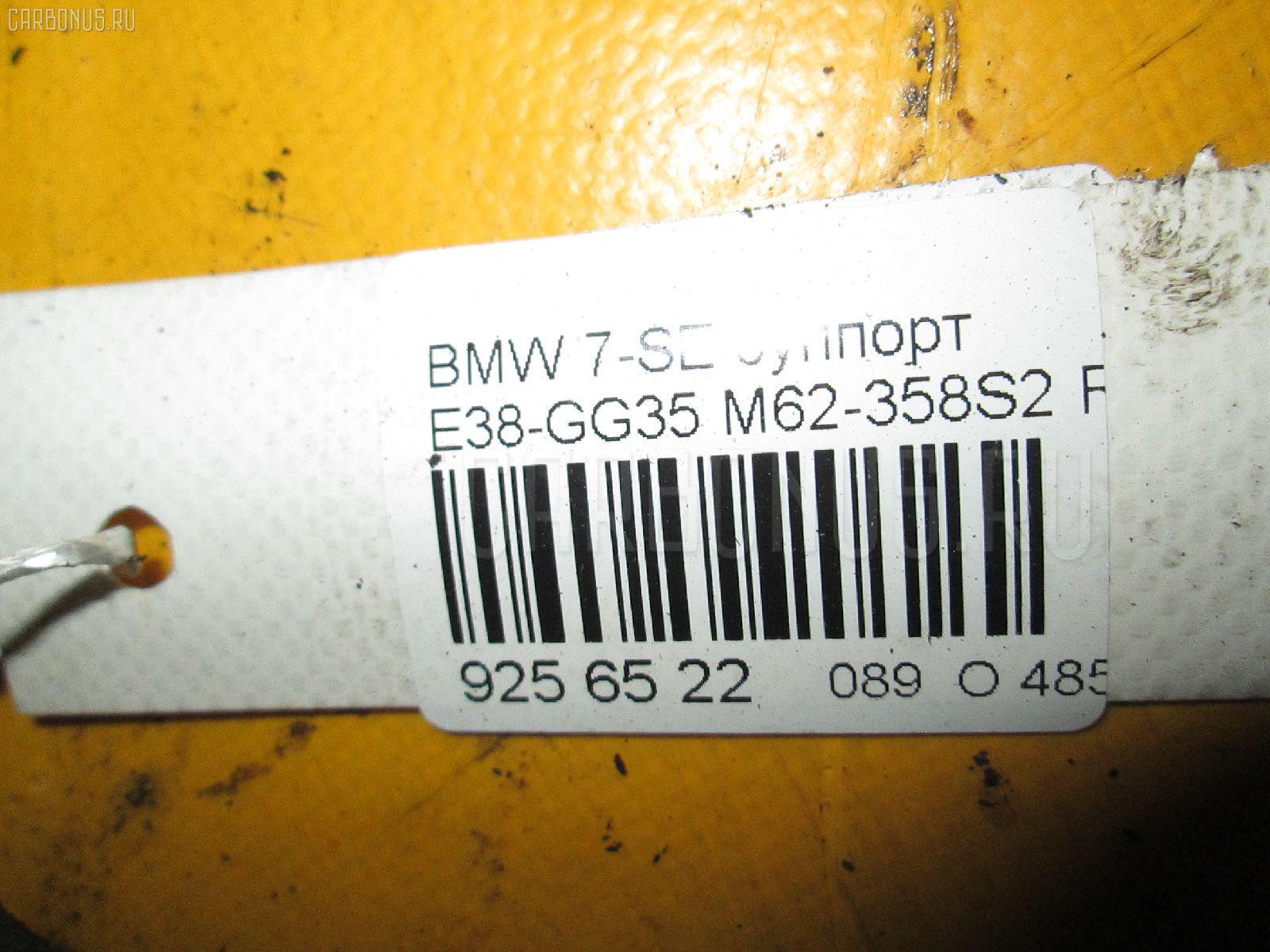 Суппорт BMW 7-SERIES E38-GG41 M62-358S2 Фото 3