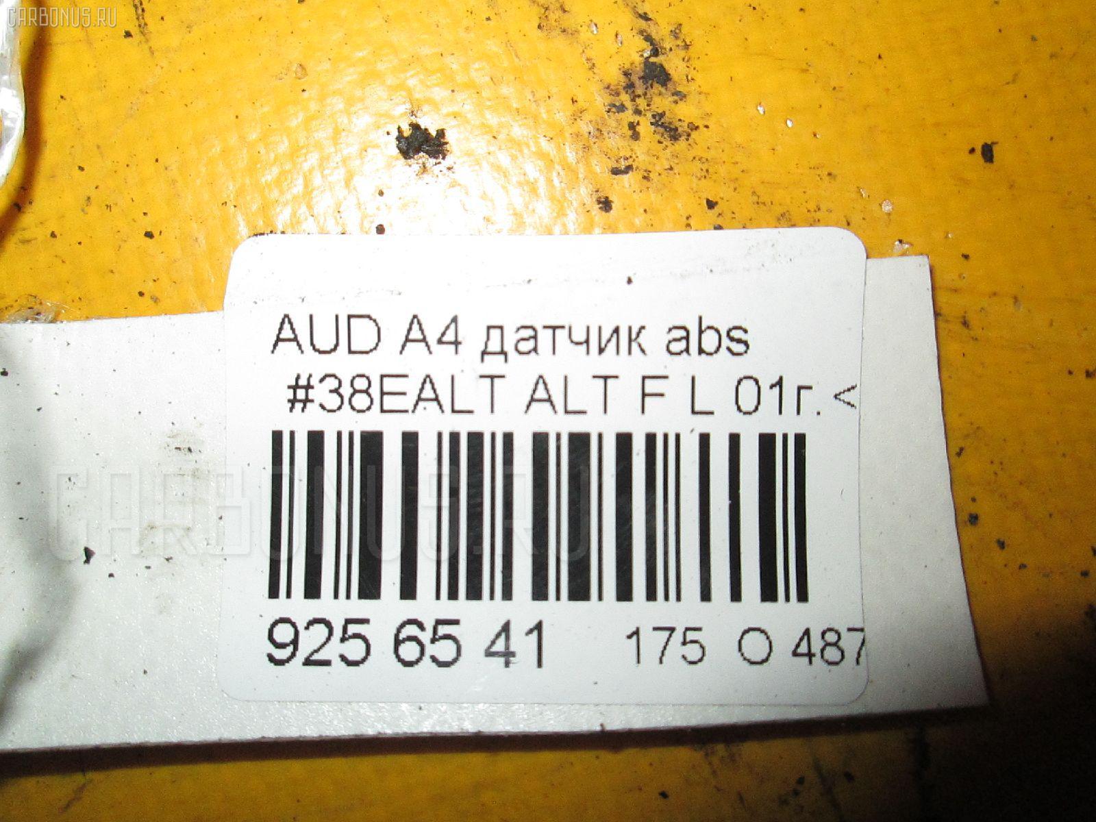 Датчик ABS AUDI A4 8EALT ALT Фото 3