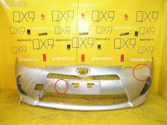 Бампер Toyota Aqua NHP10 Фото 1