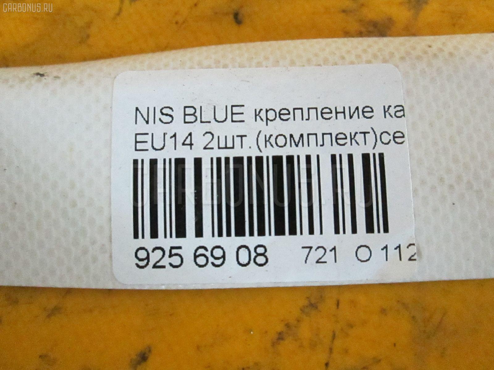 Крепление капота NISSAN BLUEBIRD EU14 Фото 2