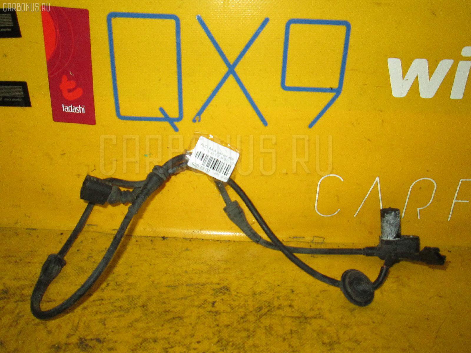 Датчик ABS AUDI A4 AVANT 8EALT ALT Фото 1