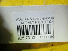Крепление подушки ДВС Audi A4 avant 8EALT ALT Фото 3