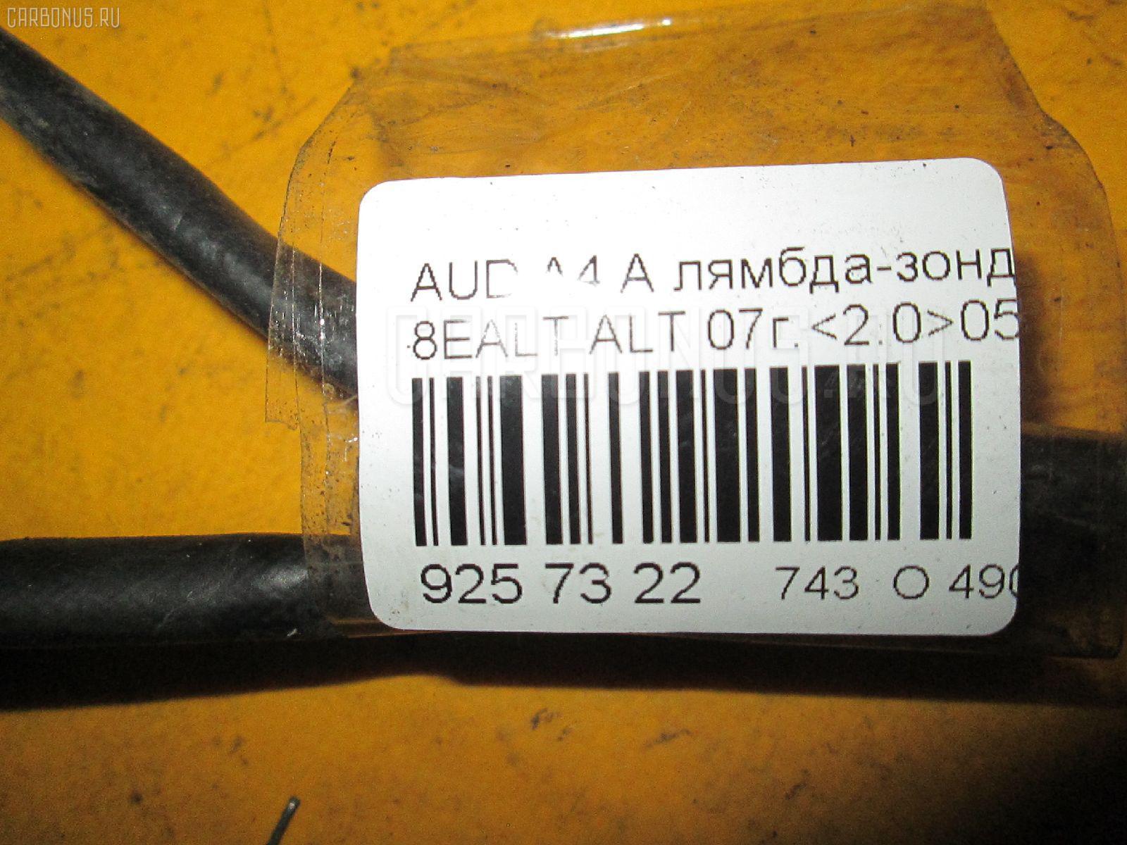 Лямбда-зонд AUDI A4 AVANT 8EALT ALT Фото 2