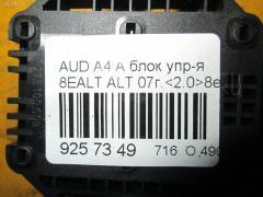 Датчик ускорения Audi A4 avant 8EALT ALT Фото 3