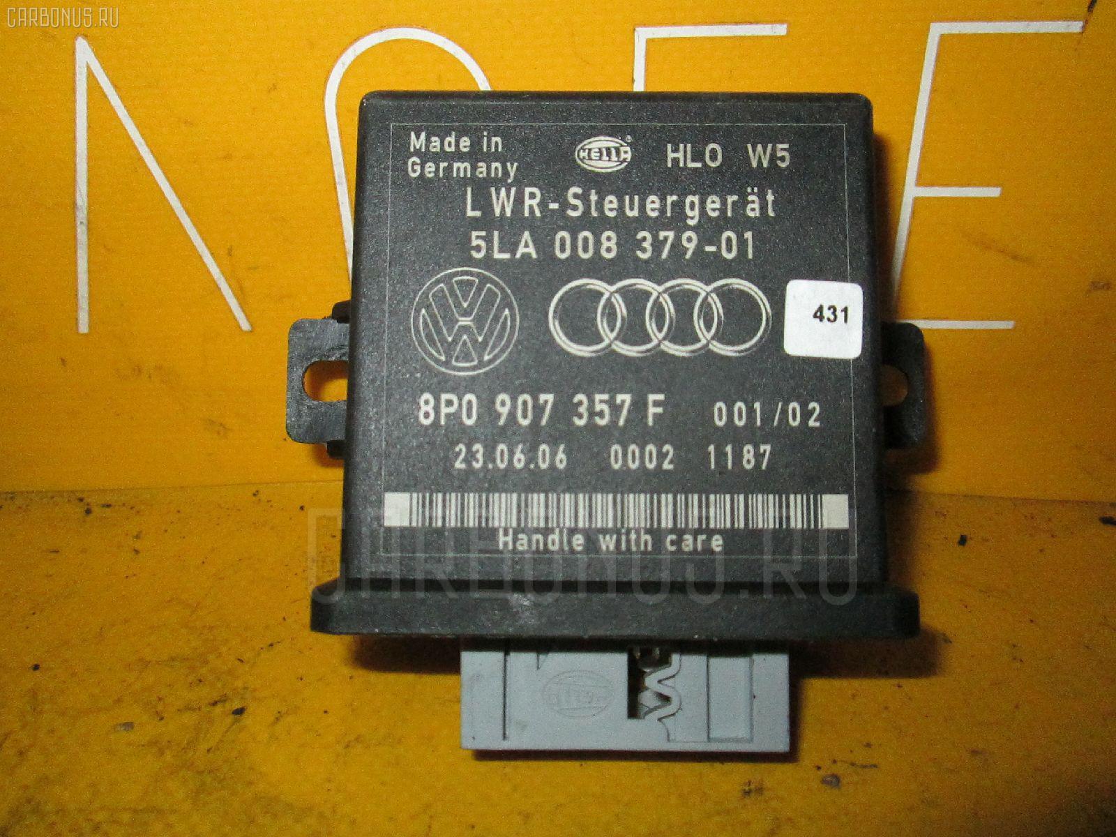 Блок упр-я Audi A4 avant 8EALT ALT Фото 1