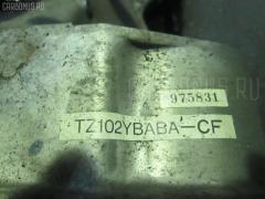 КПП автоматическая Subaru Legacy wagon BG5 EJ20H Фото 4