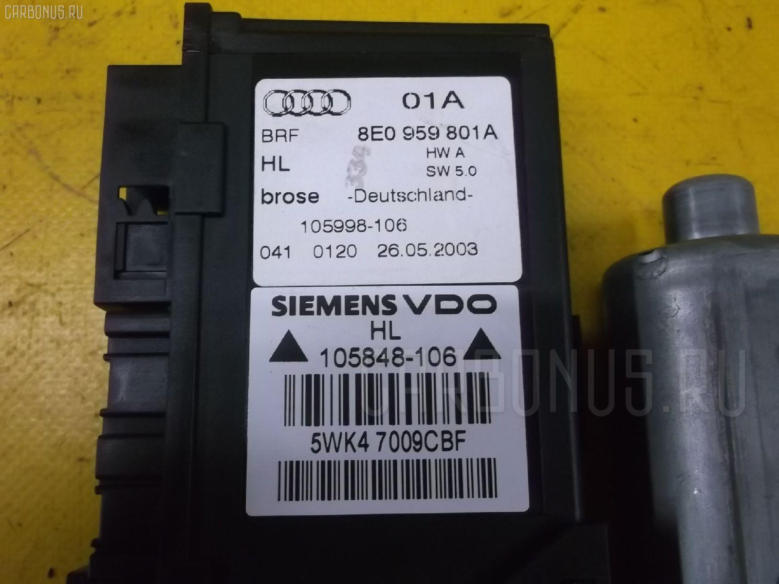 Стеклоподъемный механизм Audi A4 avant 8EAMBF Фото 1