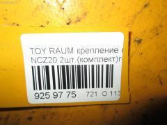 Крепление капота TOYOTA RAUM NCZ20 Фото 2
