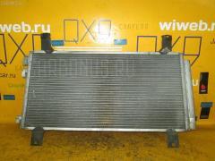 Радиатор кондиционера Mazda Atenza sport wagon GY3W L3-VE Фото 2