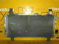 Радиатор кондиционера MAZDA ATENZA SPORT WAGON GY3W L3-VE Фото 3