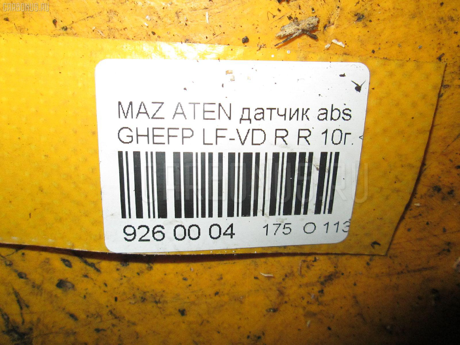 Датчик ABS MAZDA ATENZA SEDAN GHEFP LF-VD Фото 2