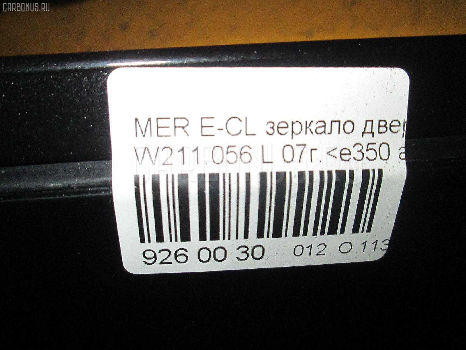 Зеркало двери боковой MERCEDES-BENZ E-CLASS W211.056 Фото 4