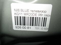 Телевизор Nissan Bluebird sylphy KG11 MR20DE Фото 2