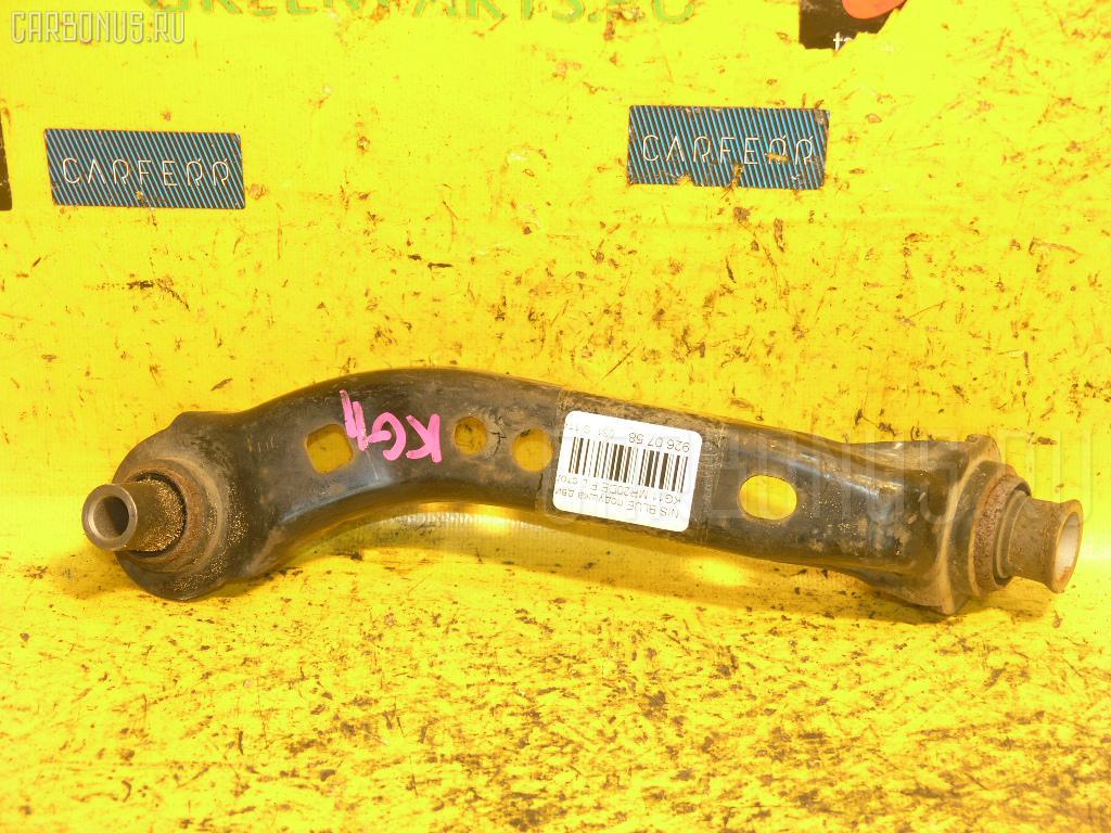 Крепление балки NISSAN BLUEBIRD SYLPHY KG11 MR20DE Фото 1