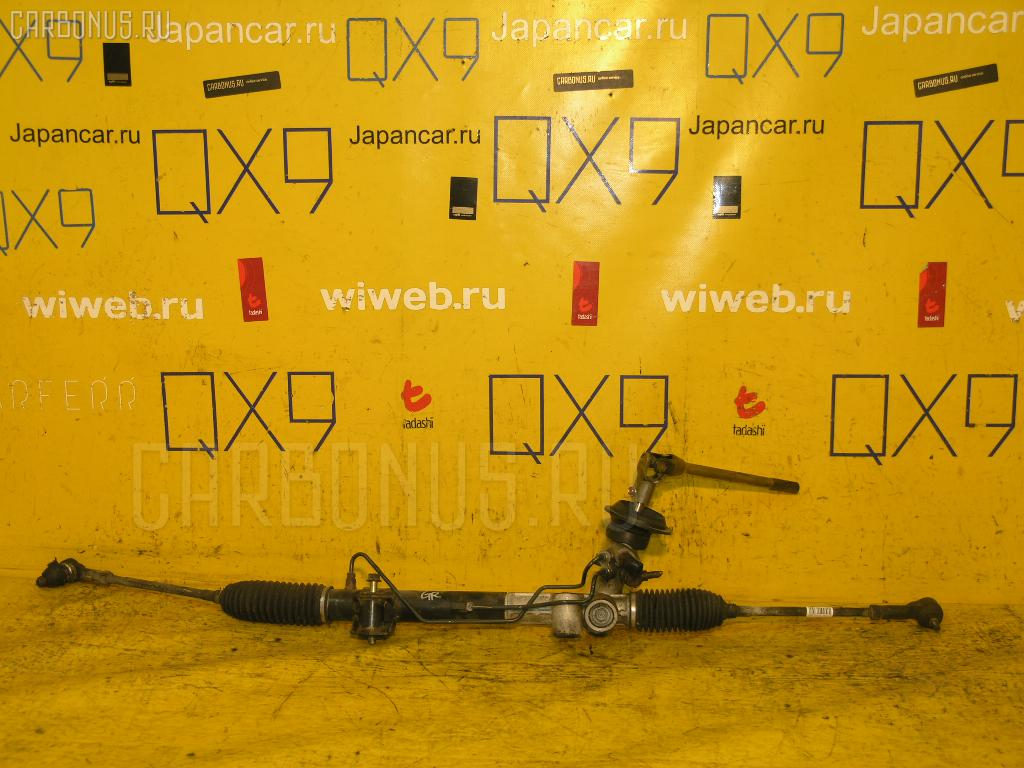 Рулевая рейка Mitsubishi Outlander CW5W 4B12 Фото 1