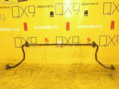 Стабилизатор Toyota Corolla spacio ZZE124N Фото 1