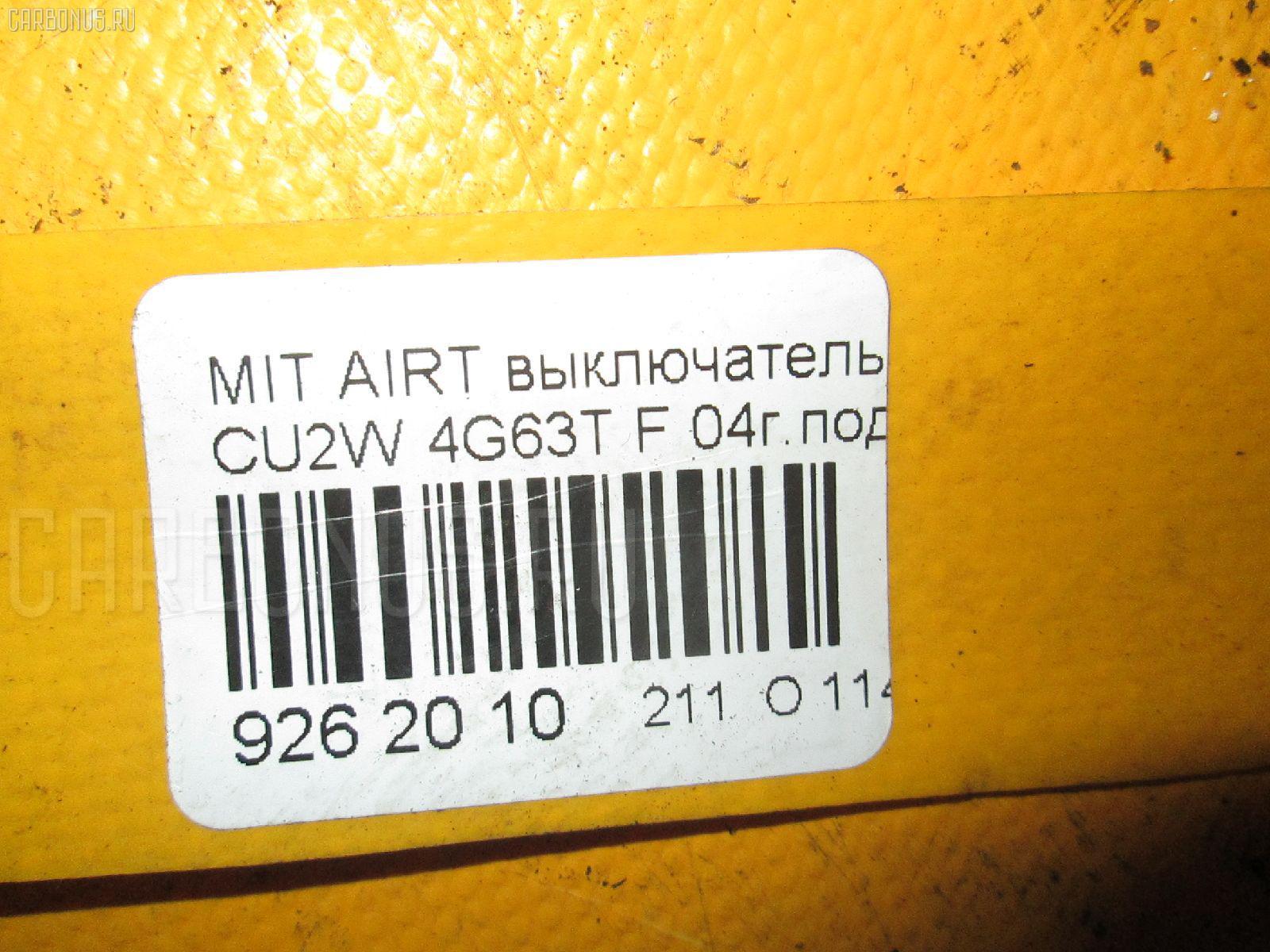 Выключатель концевой MITSUBISHI AIRTREK CU2W 4G63T Фото 3