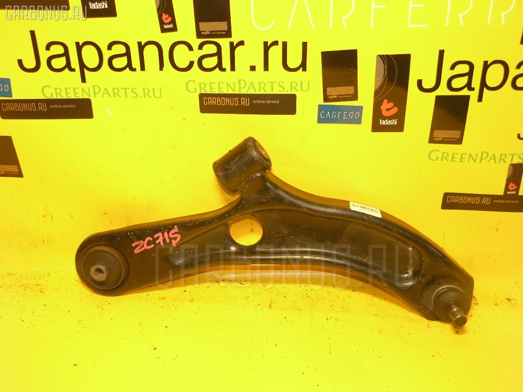 Рычаг Suzuki Swift ZC71S Фото 1