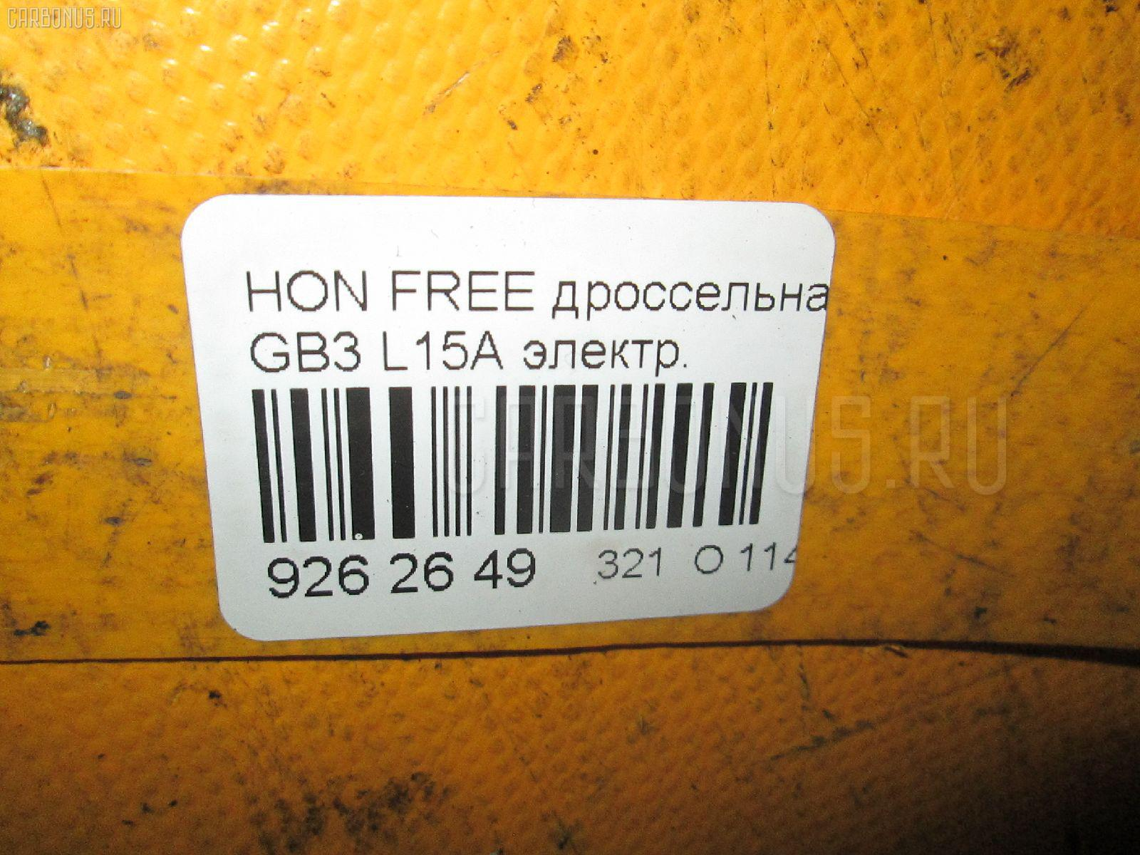 Дроссельная заслонка HONDA FREED GB3 L15A Фото 3