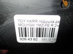 Подушка двигателя Toyota Harrier MCU10W 1MZ-FE Фото 3
