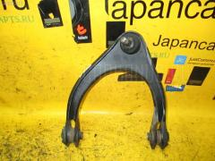 Рычаг Toyota Mark x GRX120 Фото 1
