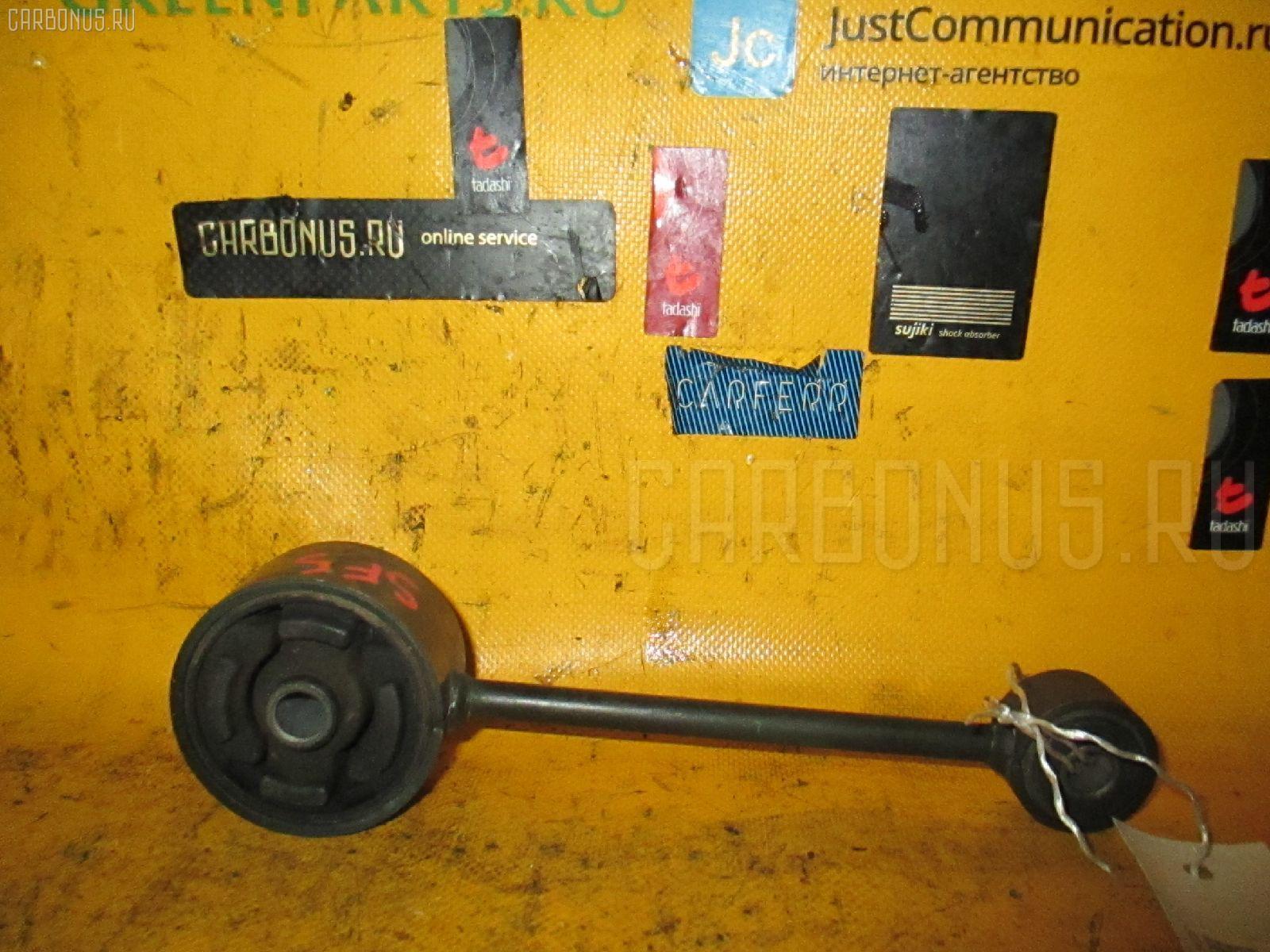 Подушка двигателя SUBARU FORESTER SF5 EJ20G Фото 1