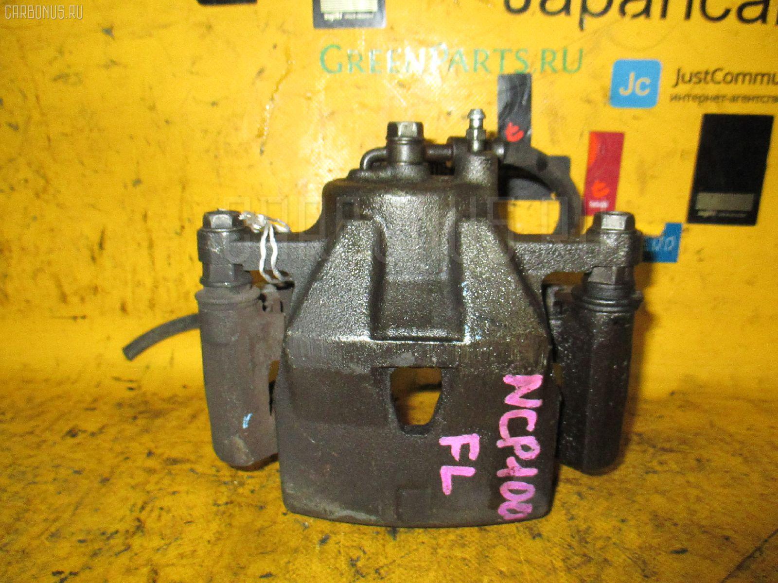 Суппорт TOYOTA RACTIS NCP100 1NZ-FE Фото 2